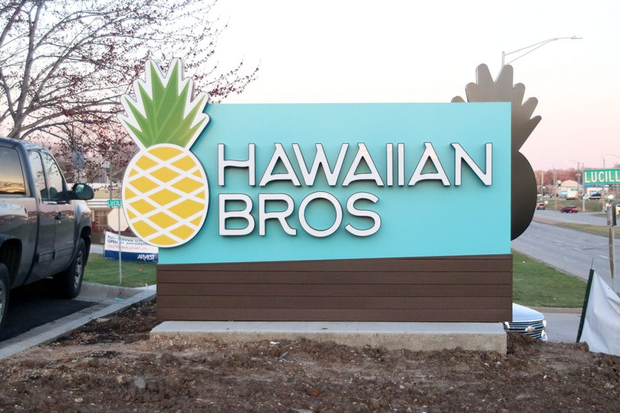 Hawaiian Bros is pictured here located off of Shawnee Mission Parkway near Boston Market.